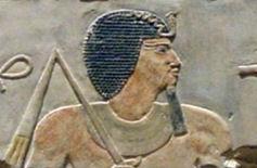 Amenemés I (1º) – XII Dinastia