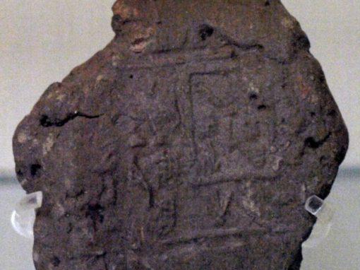 Anedjib (6º) – I Dinastia