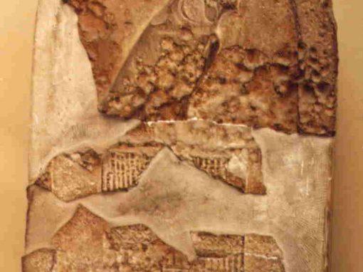 Djer (3º) – I Dinastia
