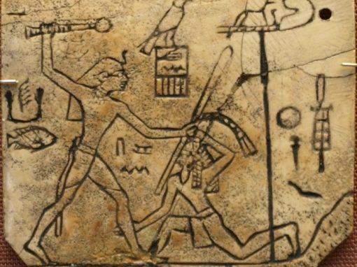 Den|Udimu (5º) – I Dinastia