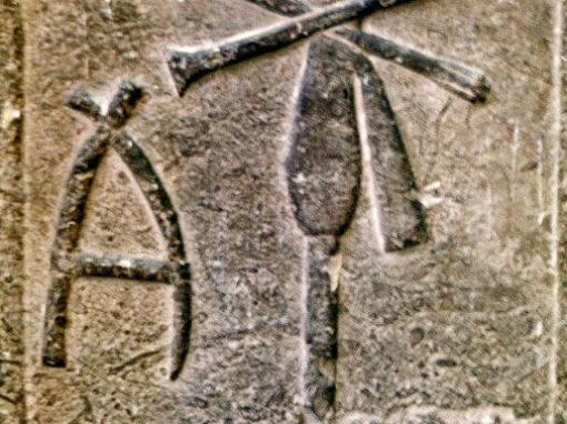 Meritneit (Regente) – I Dinastia